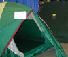 Tent at Expo
